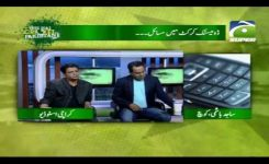 Yeh Hai Cricket Pakistan 03-May-2018 Part 01 | GEO SUPER